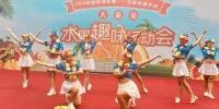 赶椰子、夹龙眼 文昌这个水果趣味运动会太会玩! - 海南新闻中心