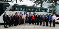 9月14日中国残联第六届主席团副主席、海南省人民政府省长沈晓明在出席中国残联七代会期间,亲切看望了海南代表,并通过代表们向全省残疾人工作者和残疾人朋友及家属表示诚挚的问候。 - 残疾人联合会