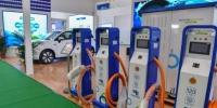海南新能源车展开幕 业内看好海南市场 - 中新网海南频道