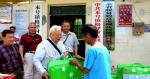 海南省商务厅组织离退休老干部开展2018年扶贫慰问和重阳节活动 - 商务之窗
