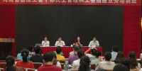 全省基层工会干部民主管理和工会组建业务培训班圆满结束 - 总工会
