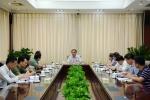 省人大常委会机关党组召开学习会 - 人民代表大会常务委员会