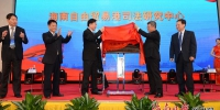国务院参事室来琼调研,对海南自贸区建设提了这些要求→ - 科技厅