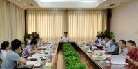 省人大常委会党组理论学习中心组召开(扩大)会议 - 人民代表大会常务委员会