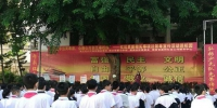 美兰区和平南街道开展禁毒宣传进校园活动 - 海南新闻中心
