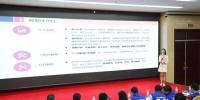 首届海南大数据创新应用大赛50个项目晋级决赛 - 科技厅