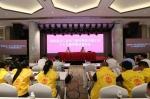 王全赴澄迈宣讲中国工会十七大精神 - 总工会