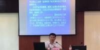 郑有基赴白沙、东方宣讲中国工会十七大精神 - 总工会