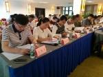 省农林水利交通建设工会学习传达贯彻中国工会十七大精神 - 总工会