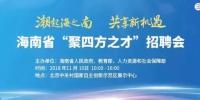 """""""罕见""""的一次省长率队赴京 - 科技厅"""