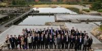 科技部黄卫副部长率团出席地球观测组织第十五届全会 - 科技厅