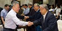 中国工程科技发展战略海南研究院理事会会议召开 沈晓明会见与会院士代表 - 科技厅
