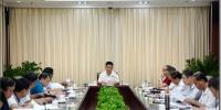 省人大常委会党组(扩大)会议强调落实意识形态工作责任制 - 人民代表大会常务委员会