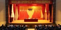 王全到海南农垦宣讲中国工会十七大精神 - 总工会