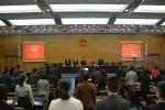 省人大常委会机关举行宪法宣誓仪式 - 人民代表大会常务委员会