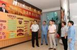 王裕明到华能海南分公司 海口电厂和清能分公司文昌风电厂调研 - 总工会