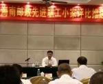 郑有基给邮政系统工会干部宣讲中国工会十七大精神和深入基层调研职工小家建设 - 总工会