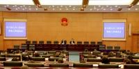 省六届人大二次会议筹备工作动员会召开 - 人民代表大会常务委员会
