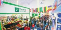 2018年中国(海南)国际热带农产品冬季交易会举行 - 科技厅