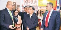 """刘赐贵在冬交会巡馆时提出 充分发挥海南政策优势和资源优势 加强与""""一带一路""""沿线交流合作 - 人民代表大会常务委员会"""