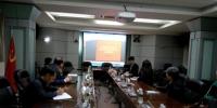 韩中科技合作中心金钟先一行来琼调研 - 科技厅