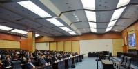 省人大常委会机关组织收看庆祝改革开放40周年大会 - 人民代表大会常务委员会