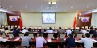 陵水干部群众收听收看庆祝改革开放40周年大会 - 海南新闻中心