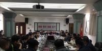 省科技厅组织召开省重大科技计划项目 工作座谈会 - 科技厅