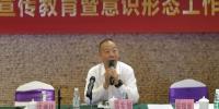 海南工会宣传教育暨意识形态工作会议在海口召开 - 总工会
