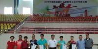 省教科文卫邮电系统职工乒乓球比赛圆满举办 - 总工会