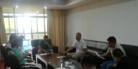 省总工会召开禁毒宣传教育工作领导小组专题会议 - 总工会