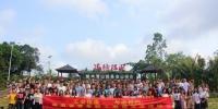 """海南省总工会举办""""工会佳缘""""青年职工联谊活动 - 总工会"""