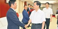 5月19日,省委书记、省人大常委会主任刘赐贵在海口接见我省全国自强模范暨助残先进集体和个人代表并座谈。 - 残疾人联合会