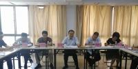 省工会职工医疗互助活动管委会 第十次全体会议召开 - 总工会