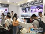 海口机场免税店:借力加速度 迈向新征程 - 中新网海南频道