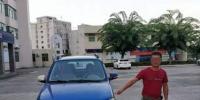 男子拿摩托车驾驶证开汽车 琼海遇检查他强行冲卡 - 海南新闻中心