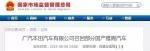 海南人注意!福特、丰田等多个品牌,超70万辆车紧急召回! - 海南新闻中心