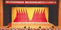 """海南开展""""两个确保""""百日大行动 推进改革加快建设自贸区(港) - 海南新闻中心"""