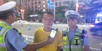 胆大!驾驶证已注销还敢酒后开车 琼海一男子被拘留15日罚3500元 - 海南新闻中心