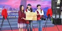 """""""中国女摄影家看海口""""摄影活动在美兰区启动 - 海南新闻中心"""