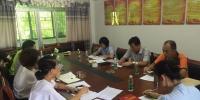 海南省总工会来我县进行工会经费审计 情况反馈会 - 总工会