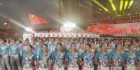 儋州举行庆祝新中国成立70周年暨中国农民丰收节、中秋节、调声节主题活动 - 海南新闻中心