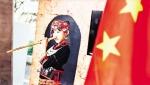 10岁黎族女孩巴黎走红 - 中新网海南频道
