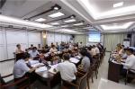 陵水:戮力同心 迎难而上 加快招商项目开发建设步伐 - 海南新闻中心
