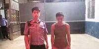 撞伤人逃逸还叫人顶包 文昌一男子无证驾驶被拘留 - 海南新闻中心