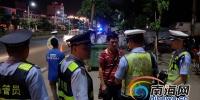 澄迈交警开展夜查行动 查处1起醉驾11起无证驾驶 - 海南新闻中心