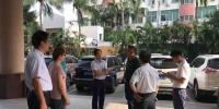 海口美兰区和平南街道组织开展爱国卫生大整治预防登革热发生专项活动 - 海南新闻中心