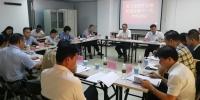省工会职工医疗互助活动管委会 第十一次全体会议召开 - 总工会