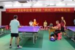 """省总工会组队参加2019年省直单位老干部迎""""国庆""""乒乓球、门球和钓鱼比赛活动 - 总工会"""