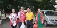 国庆前夕海口琼山区总工会组织开展关心关爱劳模活动 - 海南新闻中心